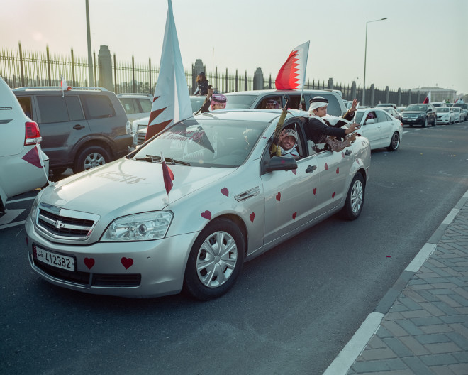 Qatar National Day